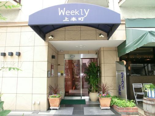 Weekly Uehonmachi - Οσάκα - Κτίριο