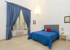 Il Tesoro Smart Suite & Spa - Nápoles - Habitación