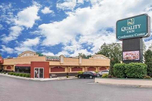Quality Inn Conference Center - Logansport - Building