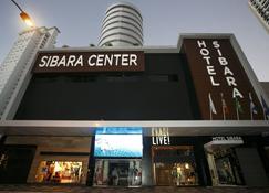 Hotel Sibara Flat Hotel & Convenções - Balneário Camboriú - Byggnad
