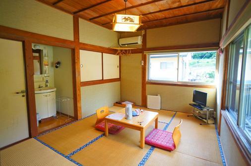 Takaosou - Yufu - Ruokailuhuone