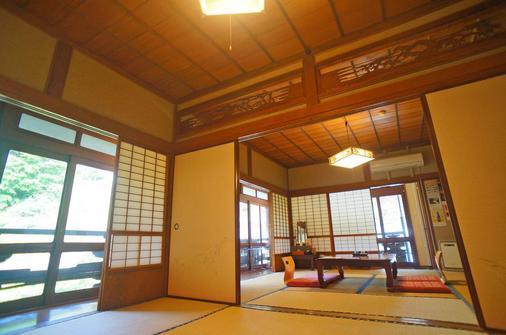 Takaosou - Yufu - Olohuone