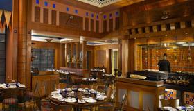 Park Plaza Gurgaon - Gurugram - Restaurant