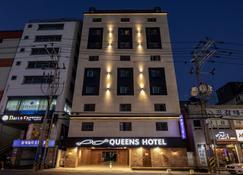 Queens Hotel Seomyeon Busan - Busan - Bygning