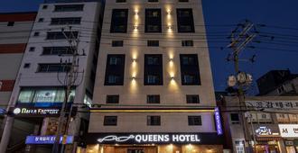 Queens Hotel Seomyeon Busan - Busan - Building
