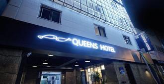โรงแรมควีนส์ ซอมยอน ปูซาน - ปูซาน