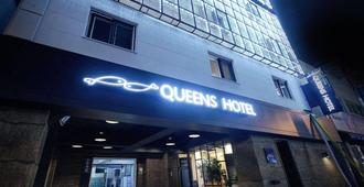 Queens Hotel Seomyeon Busan - Μπουσάν