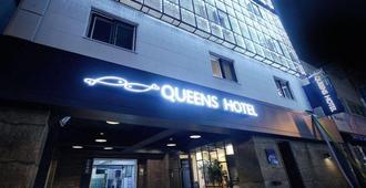 Queens Hotel Seomyeon Busan - פוסן