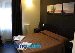 B&B Fanzago - Bergamo - Bedroom