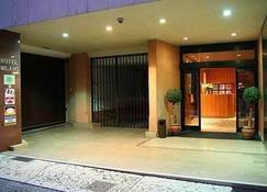 Hotel Milano & Spa - Verona - Edificio