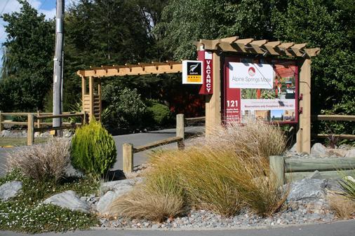 Alpine Springs Motel - Hanmer Springs - Cảnh ngoài trời