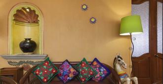 Hotel Boutique Parador San Miguel Oaxaca - אואחאקה - סלון