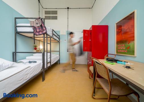 第比利斯工廠酒店 - 第比利斯 - 臥室