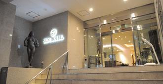 Asahikawa Sun Hotel - Asahikawa