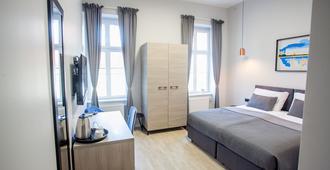 Zagreb City Vibe Apartments & Rooms - Zagreb - Habitación