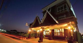 Muenchangnan Boutique Hotel - Nan