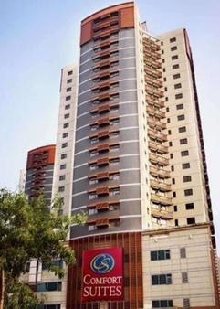 Comfort Suites Olympic Park, Beijing - Bắc Kinh - Toà nhà