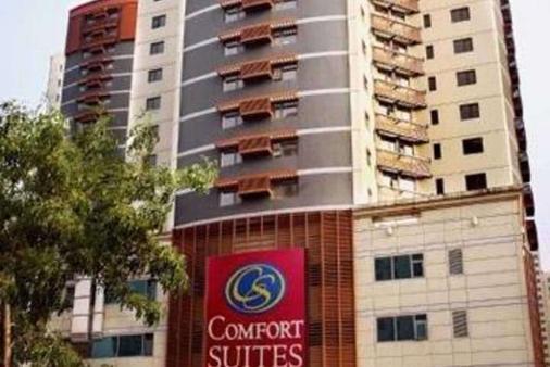 Comfort Suites Olympic Park, Beijing - Peking - Rakennus