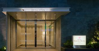 Hotel Sakura Suite Osaka - Osaka