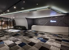 Green Hotel - Magong - Lobby