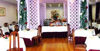 هوتل موناكو - فارو - مطعم