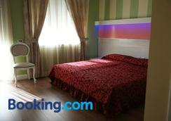 Hotel Vila Kerciku & Spa - Tirana - Bedroom