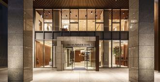 Hotel Vista Sendai - Σεντάι - Κτίριο