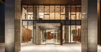 Hotel Vista Sendai - סנדאי