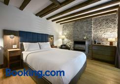 Hotel Epik Montreal - Montreal - Bedroom