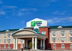 Holiday Inn Express Hotel & Suites Hinton - ฮินตัน - อาคาร