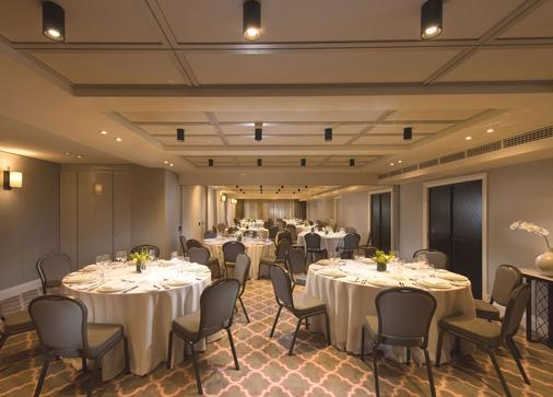 Mayfair Hotel - Adelaide - Banquet hall