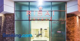 Ribai Hotel Barranquilla - Barranquilla