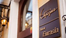 Eurasia Hotel - Sankt Petersburg - Gebäude