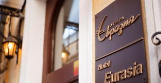 Eurasia Hotel - San Petersburgo - Edificio
