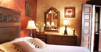 هوتل ميسون دي ماريا - أنتيغوا غواتيمالا - غرفة نوم