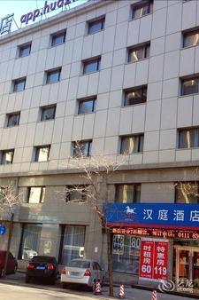 Hanting Express Dalian Qingniwa Bridge - Dalian - Building