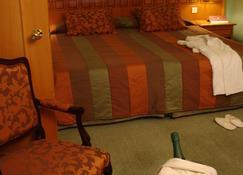 ホテル ドス テンプラリオス - トマール - 寝室