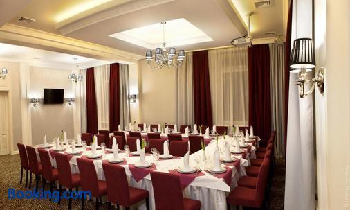 Kiroff Hotel - Kharkiv - Sảnh yến tiệc