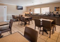Best Western Roseville Inn - Roseville - Restaurant