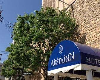 Hotel Arstainn - Maizuru - Outdoors view