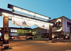 Yuraku - Awara - Building