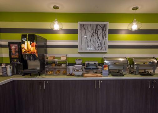 Best Western PLUS Gardena Inn & Suites - Gardena - Buffet