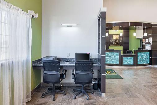 Quality Inn - Mesquite - Aίθουσα συνεδριάσεων