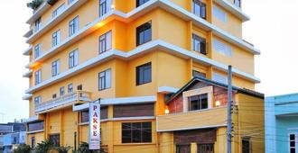 Pakse Hotel & Restaurant - Паксе