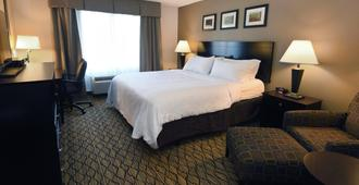 Holiday Inn Express & Suites Milford - Milford