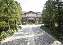 Unzen Kanko Hotel - Симабара - Здание