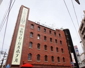 倉敷國際飯店 - 倉敷 - 建築