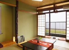 Ryouri Ryokan Heisei - Fukui - Dining room