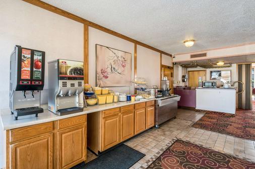 Americas Best Value Inn St. Joseph at I-29 - St Joseph - Buffet