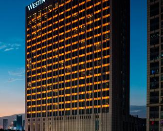 The Westin Hefei Baohe - Hefei - Building